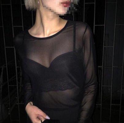 массажистка ИСКРА, рост: 165, вес: 50, закажите онлайн